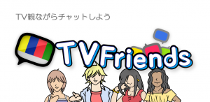 TVFriends_Google_Play_Promotion_1024x500